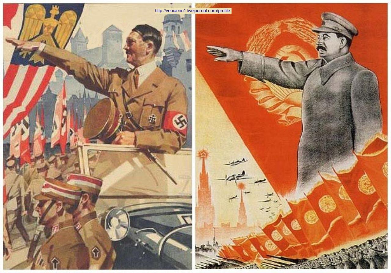 Nazismo e Comunismo