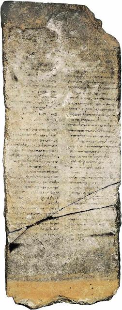 Israel Gabriel Stone 05