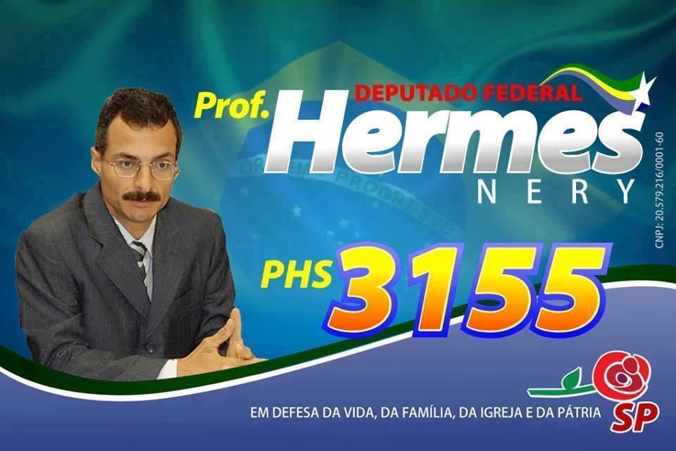 10346388_880791951946186_7356073362769743690_n