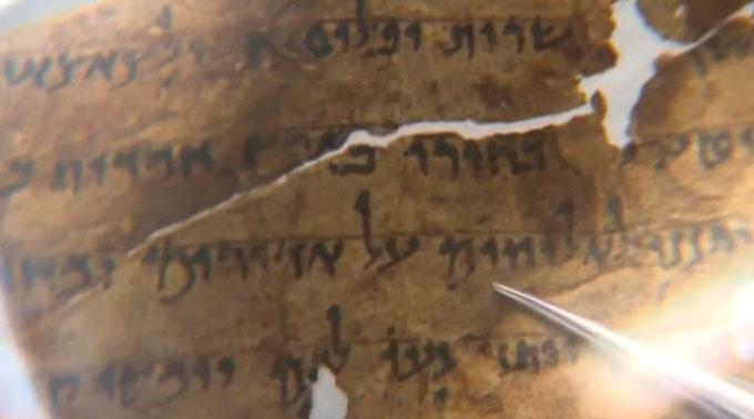 Decifram o texto bíblico mais antigo desde o achado dos manuscritos do Mar Morto