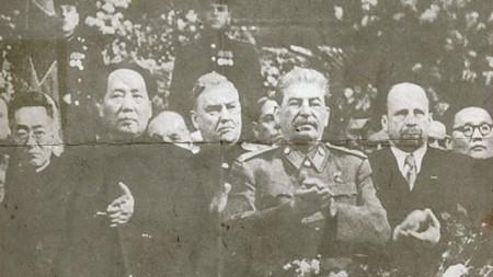 mao-stalin-comunismo-ateismo